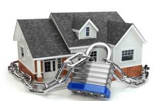 Как вернуть ипотечную квартиру банку