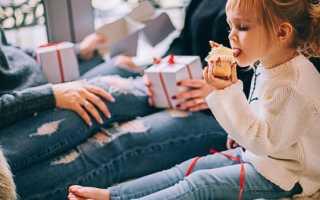 Как передать долю в квартире ребенку