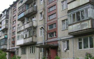 Какие квартиры не подходят под ипотеку