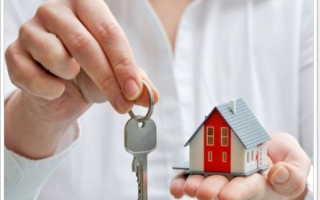 Как оформить квартиру по завещанию