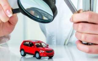 Как правильно купить машину с рук документы