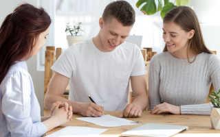 Как продать квартиру с ипотекой сбербанка