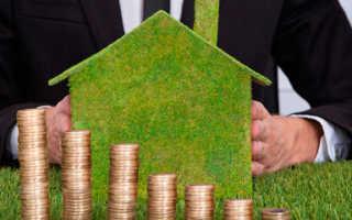 Как оплатить земельный налог без квитанции