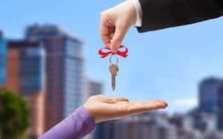 Как купить квартиру по доверенности