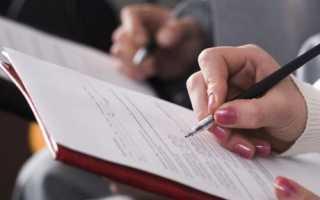 Завещание на квартиру какие документы нужны