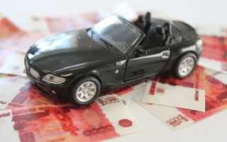 Где оплатить транспортный налог без комиссии
