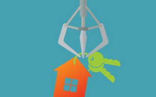 Как выбрать ипотеку