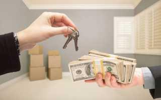Как продать квартиру в ипотеке по переуступке