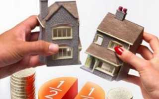 Как оценить долю в квартире для продажи