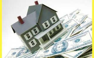 Как влияет кадастровая стоимость на продажу квартиры