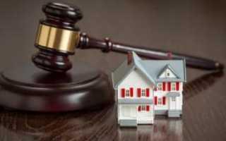 В каких случаях оспаривается завещание на квартиру