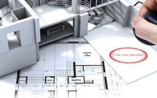 Где согласовывать перепланировку квартиры