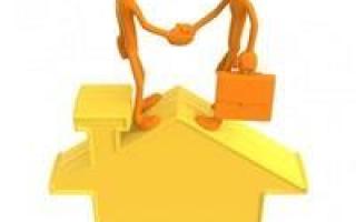 Как оформить квартиру в ипотеку