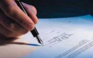 Как оформить предварительный договор купли продажи квартиры