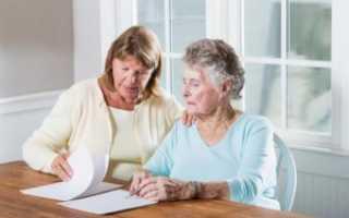 Как найти бабушку с квартирой
