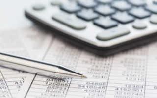 Доходы минус расходы какой процент налога