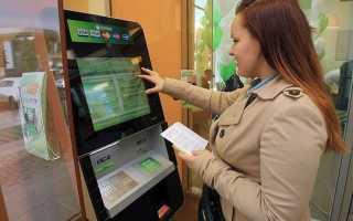 Как оплатить за квартиру через терминал сбербанка