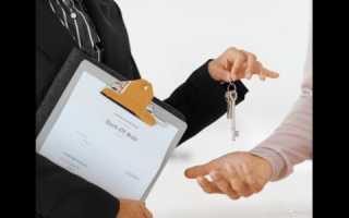 Как оформить дарственную на квартиру через мфц