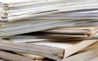 Что делать если утеряны документы на квартиру