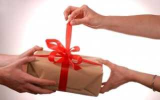 Какие документы нужны для оформления дарения квартиры