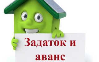 Зачем нужен предварительный договор купли продажи квартиры
