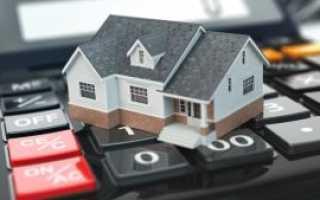 Как рассчитывается налог с продажи квартиры