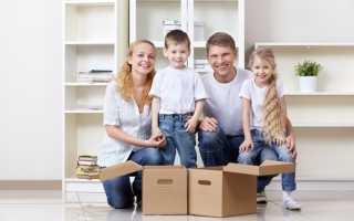 Как купить новую квартиру