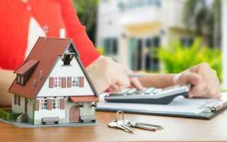 Что нужно чтобы взять квартиру в ипотеку