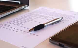 Как восстановить утерянный договор купли продажи квартиры