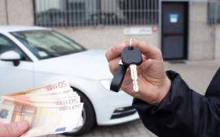 Как вернуть налог за покупку машины