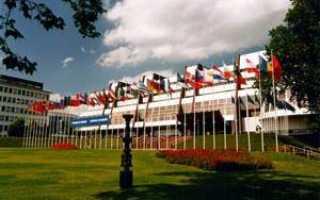 Где расположена штаб квартира се совета европы