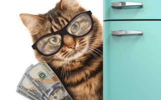 Как возместить налог с покупки квартиры