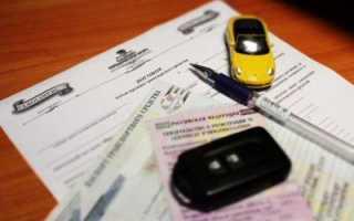 Как продать машину документы