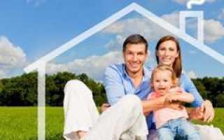 Где дают квартиры молодым семьям