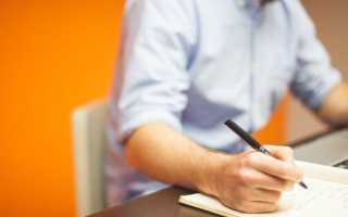 Какие нужны документы для купли продажи квартиры
