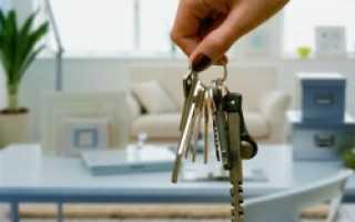 Как безопасно сдать квартиру в аренду