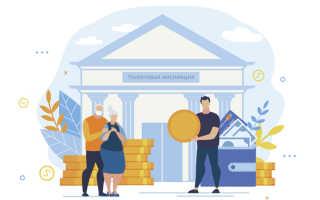 Как вернуть налог за обучение в институте
