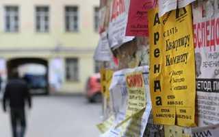 Как безопасно снять квартиру в москве