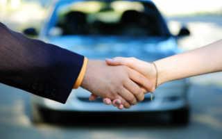 Продаю машину какие документы нужны