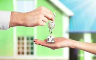 Какие банки предоставляют ипотеку без первоначального взноса