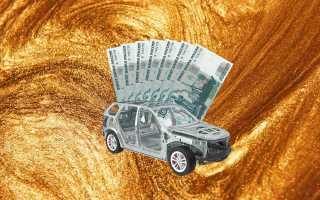 Как продать машину и не платить налог