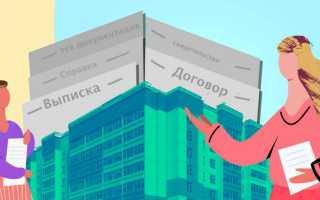 Как продать квартиру которая находится в ипотеке