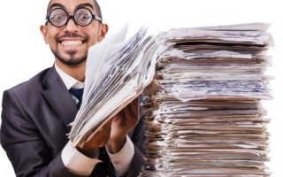 Приватизация квартиры какие нужны документы