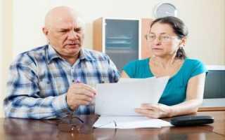 Как платят налог на имущество пенсионеры