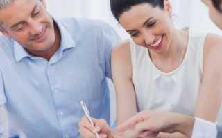 Как оформить согласие супруга на продажу квартиры