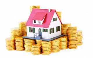 Когда можно получить налоговый вычет за квартиру