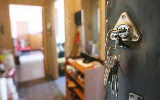 Как без денег купить квартиру