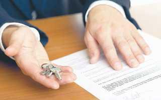 Как отказаться от приватизированной доли в квартире