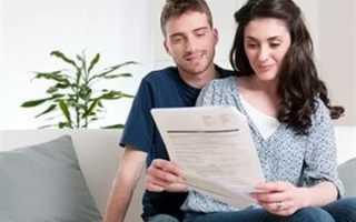 Как перевести квартиру на жену