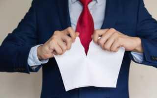 Как оспорить сделку купли продажи квартиры